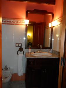 Un baño de Casa El Campu