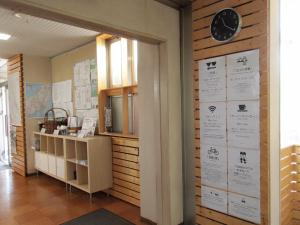 A kitchen or kitchenette at Tsukuba Daily Inn