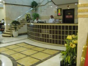 منطقة الاستقبال أو اللوبي في Durrat Al Eiman Hotel