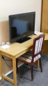TV i/ili multimedijalni sistem u objektu B&B Vila Bela Ruza