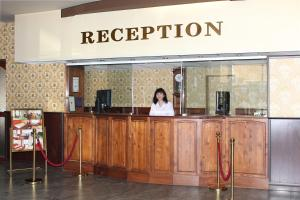 Лоби или рецепция в Hotel Trakia