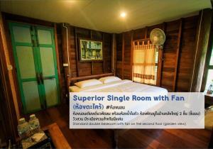 Un ou plusieurs lits dans un hébergement de l'établissement Lhongkhao Samoeng
