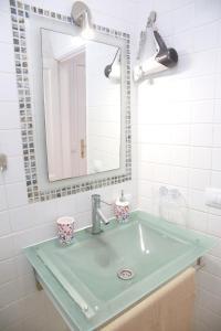A bathroom at Vivienda Vacacional Camino del Senderista