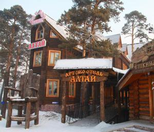 Арт-Эко-Отель Алтай  зимой