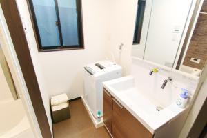 Stay SAKURA Kyoto 東寺南Ⅱにあるバスルーム