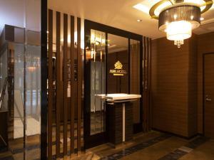 A bathroom at APA Hotel Himeji-Eki-Kita