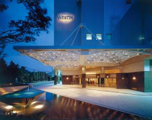 The swimming pool at or close to The Westin Osaka