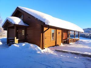 Skatauddens Lantgård during the winter