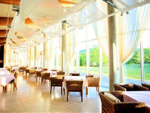 A restaurant or other place to eat at Mineyama Kogen Hotel Relaxia