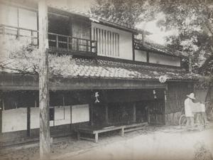 Heihachi Tea House Inn durante l'inverno