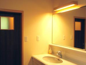 Een badkamer bij Nobori