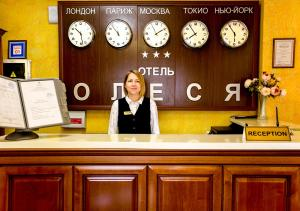 The lobby or reception area at Hotel Olesya