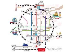 The floor plan of Beauty Villa Tengachaya 301