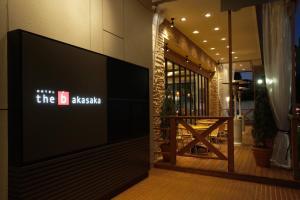 The lobby or reception area at the b akasaka