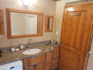 Ванная комната в CorfuGrace