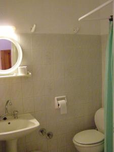 Ένα μπάνιο στο Hotel Tsagarada