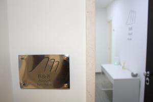 A bathroom at Airport bari - palese 1