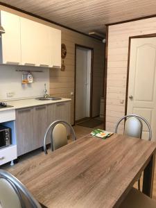 Кухня или мини-кухня в Holiday home Na Seligere