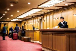 The lobby or reception area at Imperial Hotel Tokyo