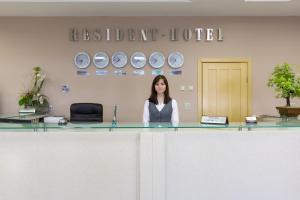 Лобби или стойка регистрации в Резидент Отель