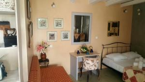 A seating area at Ierapetra Garden House