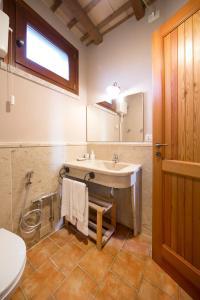 A bathroom at Agriturismo Don Carlo