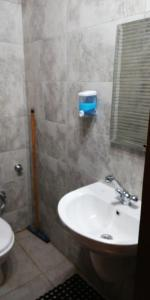 حمام في Sakan 252