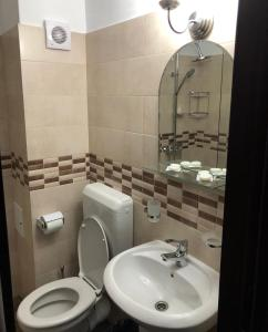 A bathroom at FAST Airport Hotel