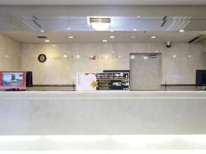 The lobby or reception area at Hotel Claiton Shin-Osaka