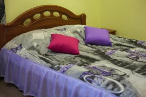 Кровать или кровати в номере Отель Алиса