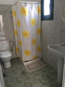 Ένα μπάνιο στο Maria Anastasia Studios