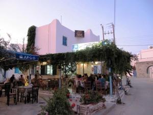 Εστιατόριο ή άλλο μέρος για φαγητό στο Argo Pension