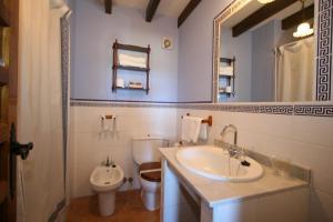 A bathroom at Posada La Colodra