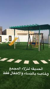 Parquinho infantil em Al Azzam Chalet and Home stay