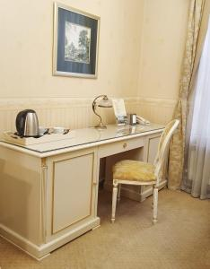 Кухня или мини-кухня в Отель Онегин