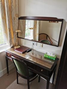 A bathroom at Hatsue Guest House