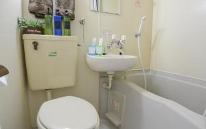 KIYAZA City Sapporoにあるバスルーム
