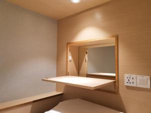 Ванная комната в LSE @ Attrus Bed & Breakfast