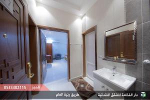 Um banheiro em دار الفخامة رنية
