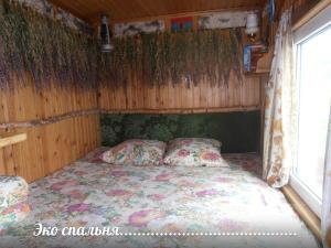 Кровать или кровати в номере Country House Bungalo Spa