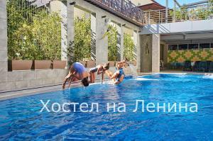 Бассейн в Хостел На Ленина или поблизости