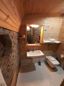 Баня в Еко селище Омая