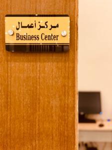 Uma TV ou centro de entretenimento em Dar Hashim Hotel Suites - Alnuzha