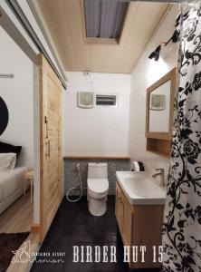 ห้องน้ำของ Baan Armon Resort
