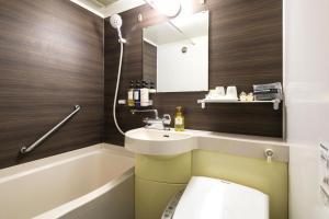 A bathroom at Ark Hotel Osaka Shinsaibashi