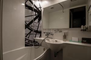 A bathroom at HOTEL REX Akasaka