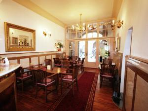 Ресторан / где поесть в Hotel U Zlateho jelena