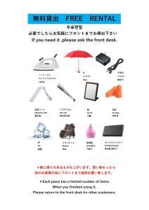 The floor plan of Hotel Links Dobutsuenmae