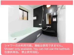 A bathroom at PLUS 9 Station INN