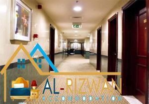 Al Rizwan Bed Space